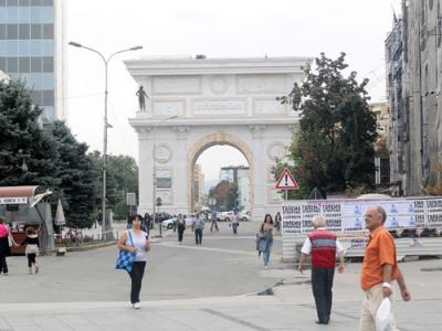 The Arch of Macedonia
