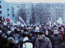 Slovenian protests